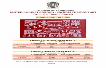 """Announcement of Prizes for Global Art Competition """"UNITED AGAINST CORONA - EXPRESS THROUGH ART"""" launched by ICCR on 1st April, 2020."""
