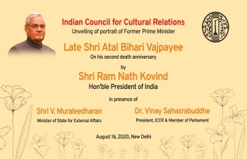 Unveiling of the Portrait of former PM Late Atal Bihari  Vajpayee  by Hon'ble Rashtrapati ji - 16th August 2020