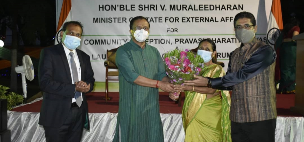 Hon'ble Shri V Muraleedharan, Minister of State for External Affairs meets Indian Community in Ghana