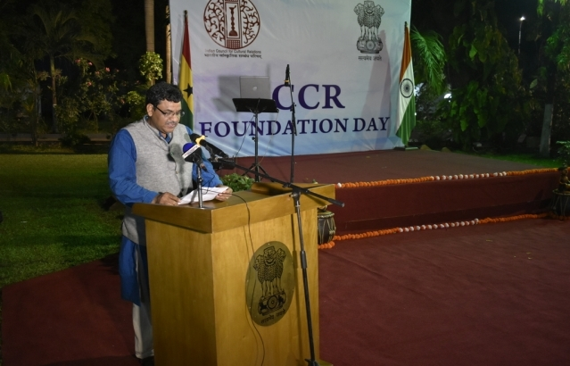 High Commission of India, Accra, Ghana : Photo Gallery